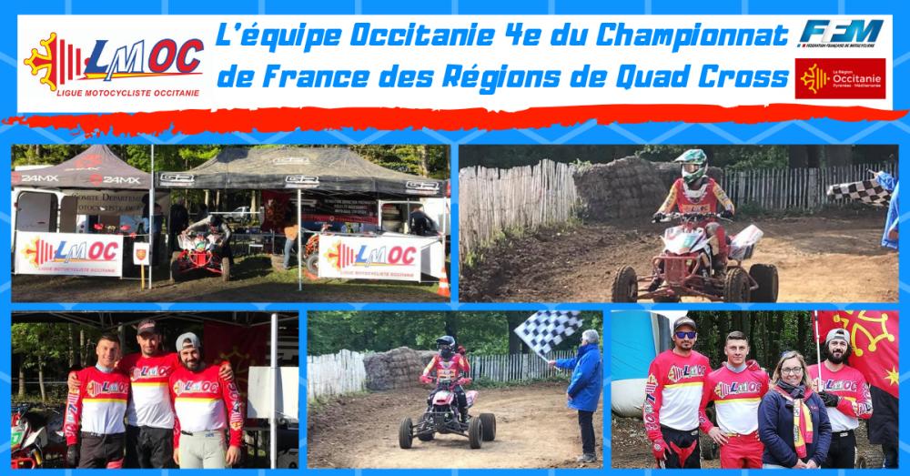 20190506cdfquadcross