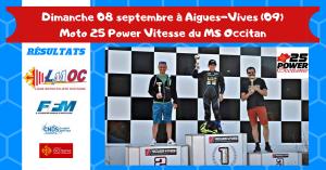 Dimanche 08 septembre à Aigues-Vives (09)